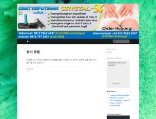 crystalxkorea.wordpress.com screenshot