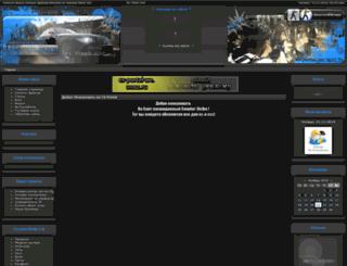 cs-portal-we.ucoz.ru screenshot