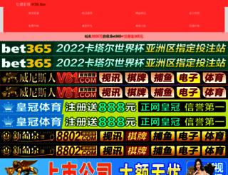 cs-stock.com screenshot