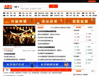 cs.bendibao.com screenshot