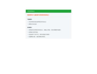 cs.haodou.com screenshot