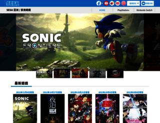 csasia.sega.jp screenshot