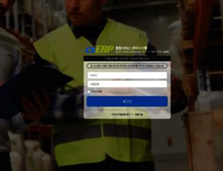 cserp.co.kr screenshot