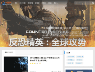csgocn.com screenshot