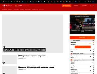 cska.gong.bg screenshot