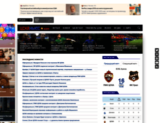 cskanews.com screenshot