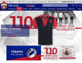 cskashop.ru screenshot