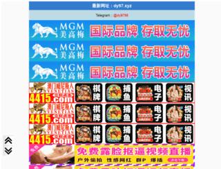 cspinchao.com screenshot