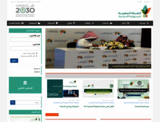 csrsa.net screenshot