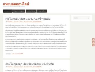 csspick.com screenshot