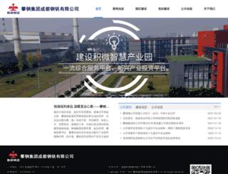 csstco.com screenshot