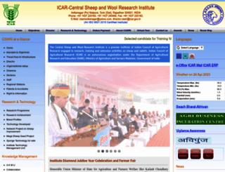 cswri.res.in screenshot