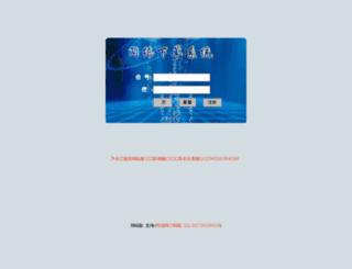ct368.gicp.net screenshot