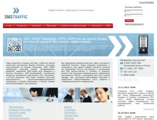 cti3.smstraffic.ru screenshot