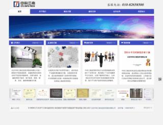 ctjsoft.com screenshot