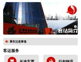 ctnz.net screenshot