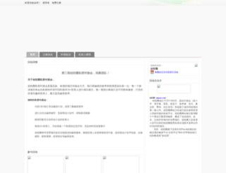 ctquansimi.eventdove.com screenshot