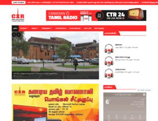 ctr24.com screenshot
