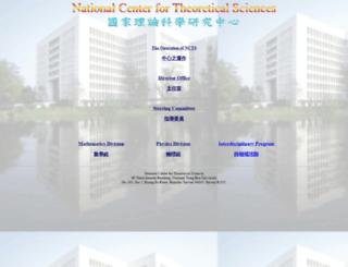 cts.nthu.edu.tw screenshot