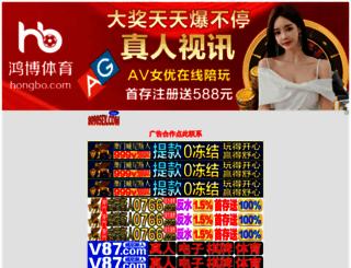 cuasoit.com screenshot
