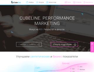 cubeline.ru screenshot