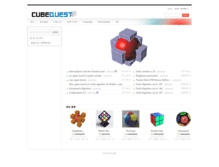cubequest.org screenshot