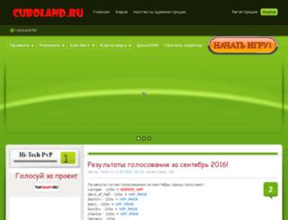 cubocraft.ru screenshot