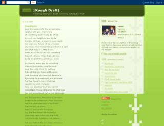 cubswn.blogspot.fr screenshot