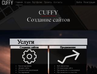 cuffy.ru screenshot