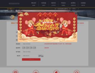 cug247.com screenshot