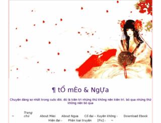 cunxi.wordpress.com screenshot