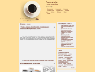 cupworld.org screenshot