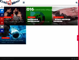 curdofmind.com screenshot