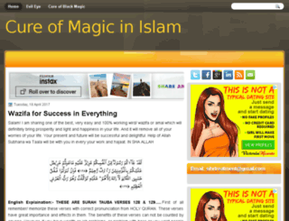 cureofmagicinislam.blogspot.com screenshot