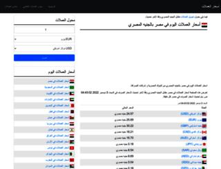 currency-price.com screenshot