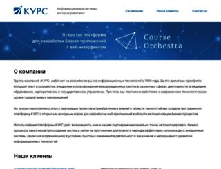 curs.ru screenshot