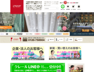 curtainshop.co.jp screenshot