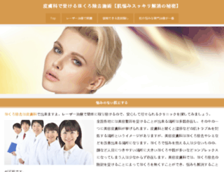 curtisandcandice.com screenshot