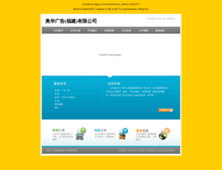 customer4466.sign51.cn screenshot