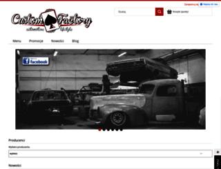 customfactory.eu screenshot