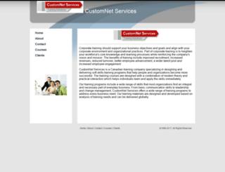 customnet.on.ca screenshot