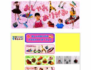 cute-origami.com screenshot