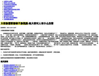 cutiepiegames.com screenshot