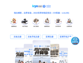 cuulonggia.com screenshot