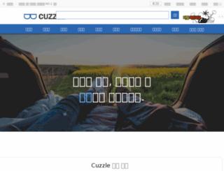 cuzzle.co.kr screenshot