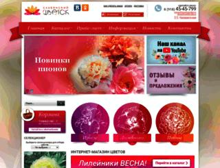 cvetok-snk.ru screenshot