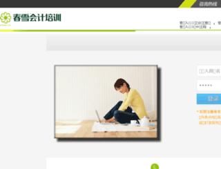 cxpx.com.cn screenshot