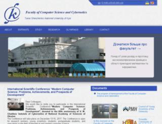 cyb.univ.kiev.ua screenshot