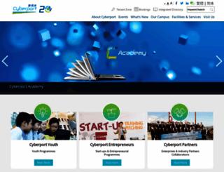 cyberport.hk screenshot