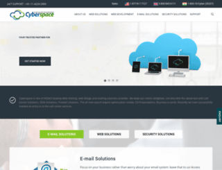 cyberspaceindia.com screenshot